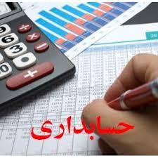 بررسی مبانی فقهی و حقوقی صندوقهای قرض الحسنه