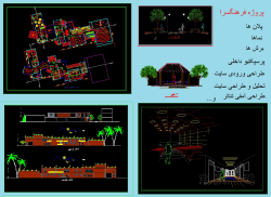 محوطه سازی و نقشه های فرهنگسرا