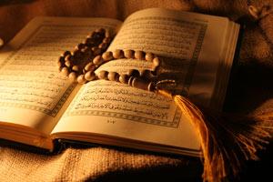 پاورپوینت نکات جالب قرآن ذَلِکَ الْکِتَابُ لاَ رَیْبَ فِیهِ هُدًى لِّلْمُتَّقِینَ