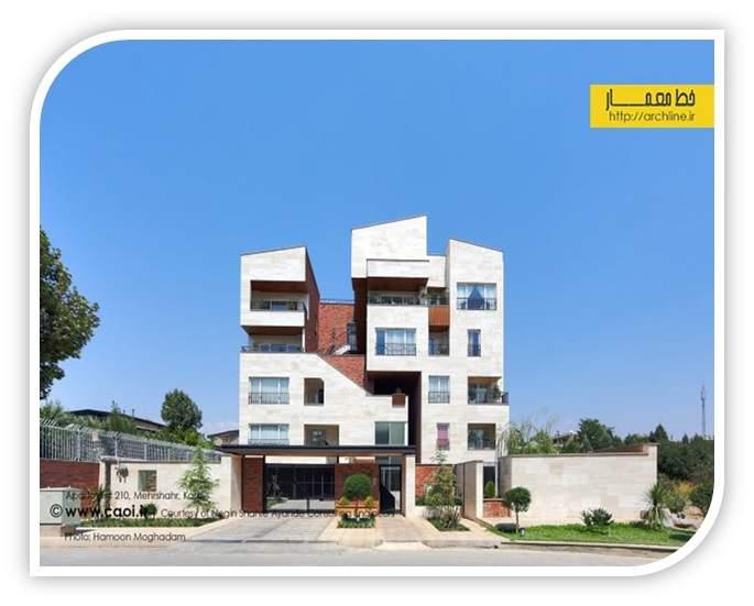 دانلود پاورپوینت بررسی معماری آپارتمان مسکونی 210، مهرشهر کرج (نمونه مشابه مسکونی)