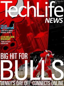 Techlife News February 25 2017 زبان اصلی